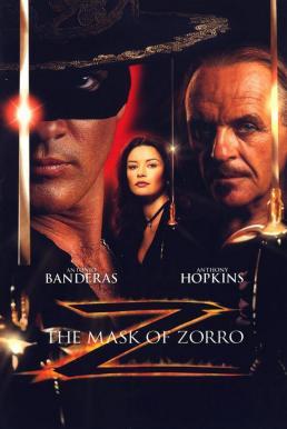The Mask of Zorro (1998) หน้ากากโซโร