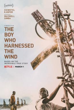The Boy Who Harnessed the Wind (2019) ชัยชนะของไอ้หนู (ซับไทย)