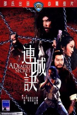 A Deadly Secret (1980) ศึกวังไข่มุก