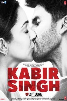 Kabir Singh (2019) กาบีร์ ซิงห์ (ซับไทย)