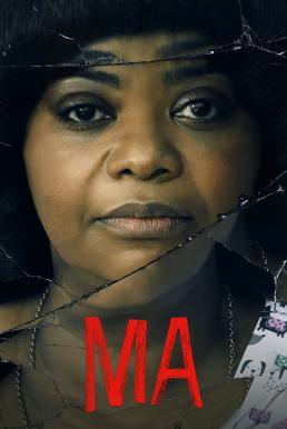 Ma (2019) แม่_ร้าย