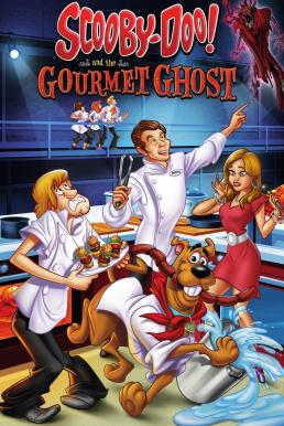 Scooby-Doo! and the Gourmet Ghost (2018) (ซับไทย)