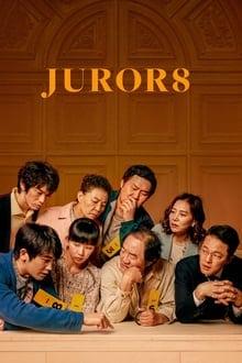 Juror 8 (2019) 8 คนพิพากษา