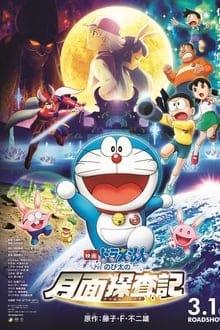 Doraemon Nobita's Chronicle of the Moon Exploration (2019) โนบิตะสำรวจดินแดนจันทรา