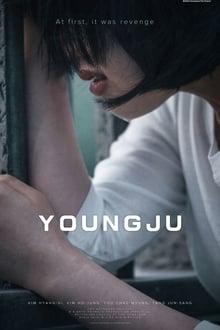 Youngju (2018) ยองจู