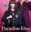 Paradise Kiss (2011) พาราไดซ์ คิส เส้นทางรักนักออกแบบ