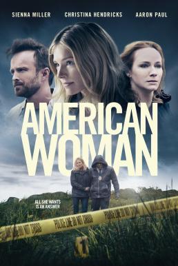 American Woman (2018) พากย์ไทย