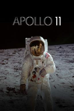 Apollo 11 (2019) พากย์ไทย