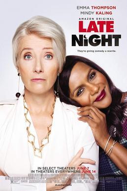 Late Night (2019) พากย์ไทย