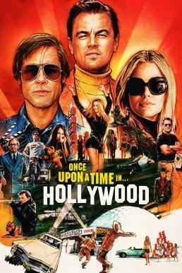 Once Upon a Time … in Hollywood (2019) กาลครั้งหนึ่งใน…ฮอลลีวู้ด