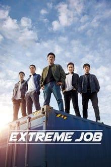 Extreme Job (2019) ภารกิจทอดไก่ ซุ่มจับเจ้าพ่อ