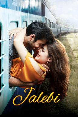 Jalebi The Taste of Everlasting Love (2018) (ซับไทย)