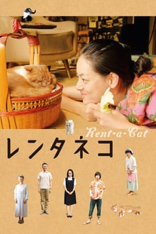 Rent-a-Cat (2012) แมวเช่าอลเวง