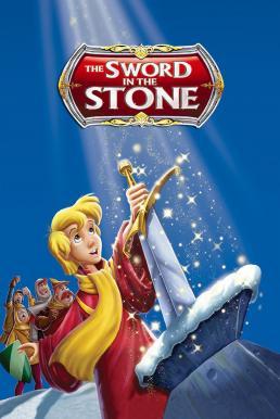 The Sword in the Stone (1963) อภินิหารดาบกู้แผ่นดิน