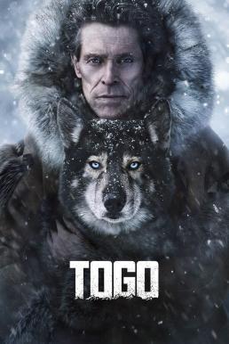 Togo (2019) (ซับไทย)
