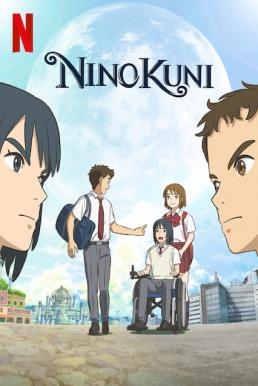 NiNoKuni (2019) นิ โนะ คุนิ ศึกพิภพคู่ขนาน