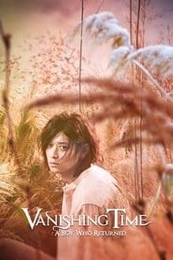 Vanishing Time A Boy Who Returned (2016) (ซับไทย)