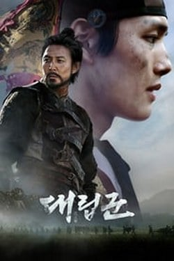 Warriors of the Dawn (2017) (ซับไทย)