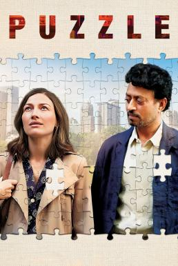 Puzzle (2018) บรรยายไทย