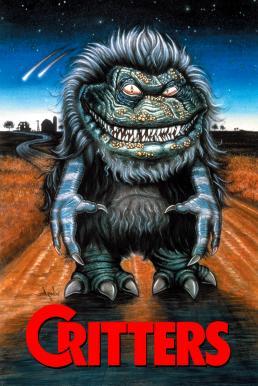 Critters (1986) กลิ้ง..งับ..งับ