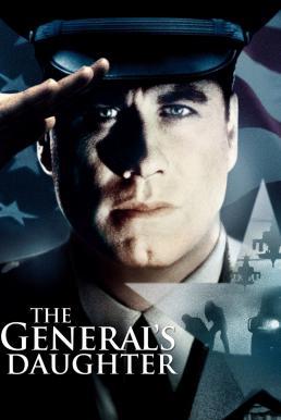 The General's Daughter (1999) อหังการ์ฆ่าสะท้านโลก