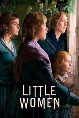 Little Women (2019) สี่ดรุณี