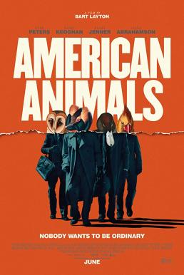 American Animals (2018) รวมกันปล้น อย่าให้ใครจับได้