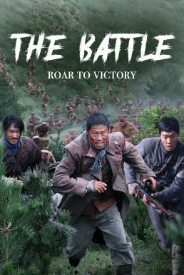 The Battle Roar to Victory (2019) บรรยายไทย