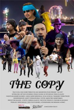 The Copy (2018) ก๊อบปี้โชว์