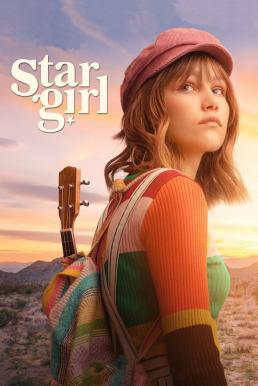 Stargirl (2020) บรรยายไทย