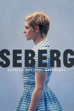 Seberg (2019) บรรยายไทย