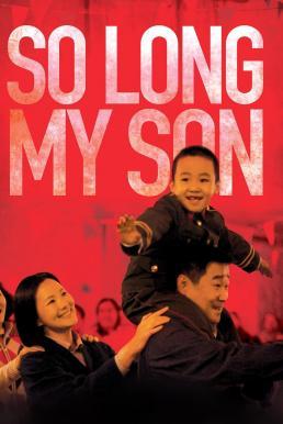 So Long, My Son (Di Jiu Tian Chang) (2019) บรรยายไทย