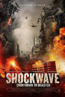 Shockwave Countdown to Disaster (2017) บรรยายไทย