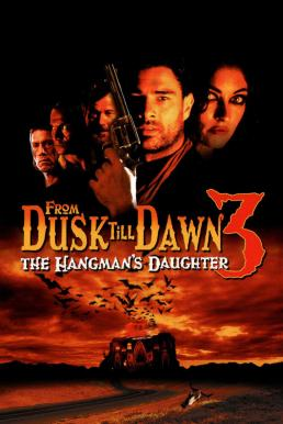 From Dusk Till Dawn 3: The Hangman's Daughter (1999) เขี้ยวนรกดับตะวัน