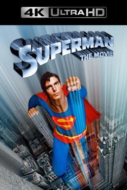 Superman (1978) ซูเปอร์แมน