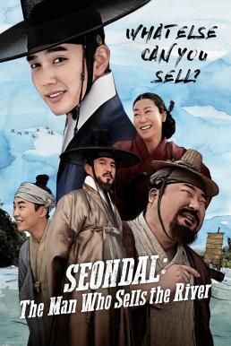 Seondal: The Man Who Sells the River (2016) อัจฉริยะต้มตุ๋นแห่งโชซอน