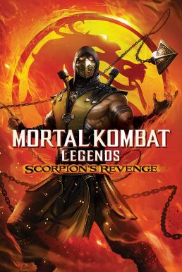 Mortal Kombat Legends Scorpion's Revenge (2020)