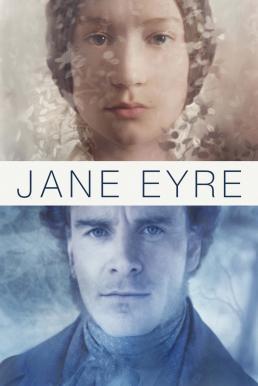 Jane Eyre (2011) เจน แอร์ หัวใจรัก นิรันดร