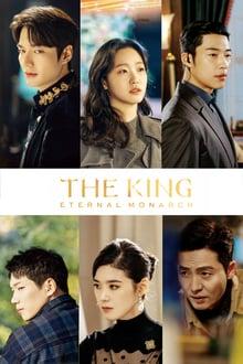 The King Eternal Monarch (2020) บรรยายไทย