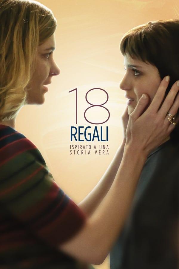 18 Presents (8 regali) (2020) ของขวัญ 18 กล่อง