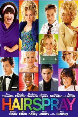 Hairspray (2007) โอ๊ะโอ๋ คนจะดัง…ขวางไม่อยู่