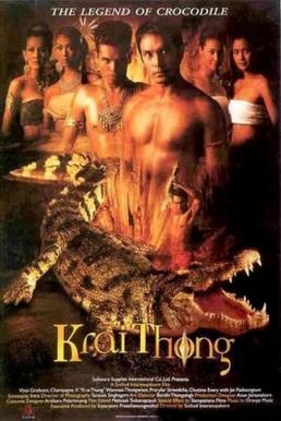 Krai Thong (2001) ไกรทอง
