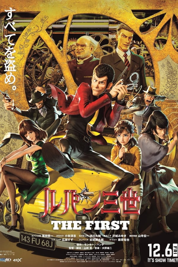 Lupin 3 The First (2019) ลูแปงที่ 3 ฉกมหาสมบัติไดอารี่