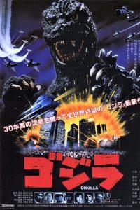 The Return of Godzilla (1984) การกลับมาของก็อดซิลลา