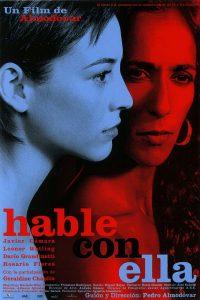Talk to Her (Hable con ella) (2002) บอกเธอให้รู้ว่ารัก