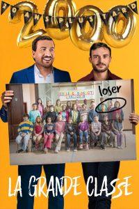 Back to School | Netflix (2019) คืนสู่เหย้า
