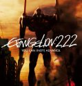 Evangelion 2.0 You Can (Not) Advance (2009) อีวานเกเลียน 2.0 อุบัติการณ์วันล้างโลก
