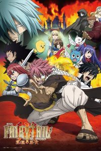 Fairy Tail Movie Houou no Miko | Netflix (2012) แฟรี่เทล ศึกจอมเวทอภินิหาร เดอะมูฟวี่ ศึกอภินิหารคนทรงวิหคเพลิง