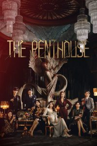 The Penthouse S1x24