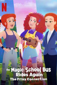 The Magic School Bus Rides Again The Frizz Connection (Netflix) (2020) เมจิกสคูลบัสกับการเดินทางสู่ความสนุก ฟริซคอนเนคชั่น